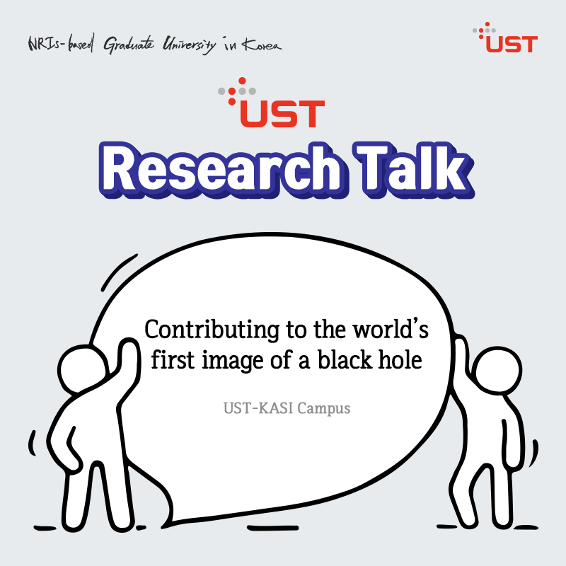 [Research Talk] Contributing to the world's first image of a black hole의 대표사진