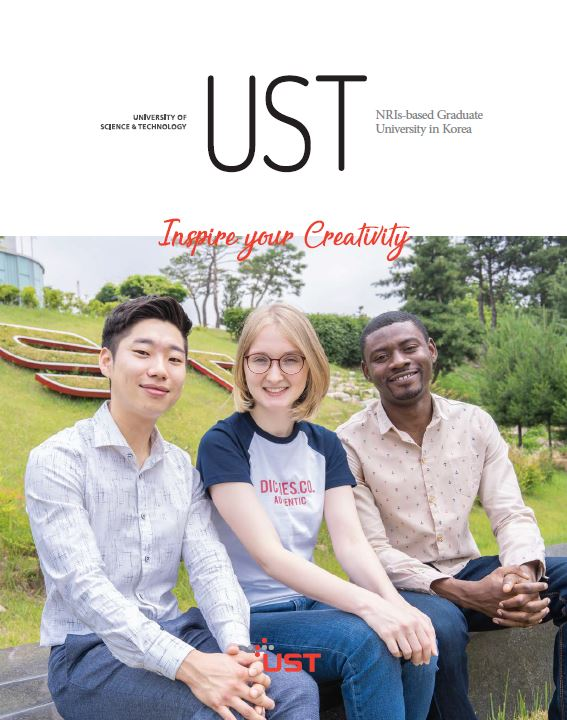 UST BROCHURE (English)의 대표사진